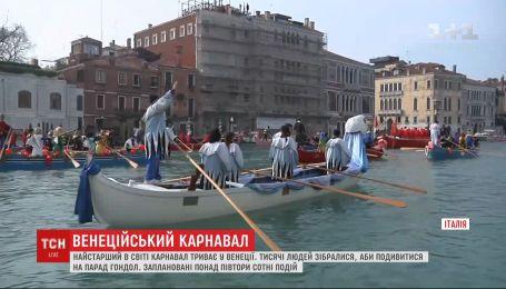 Тысячи людей собрались в Венеции, чтобы посмотреть на парад гондол