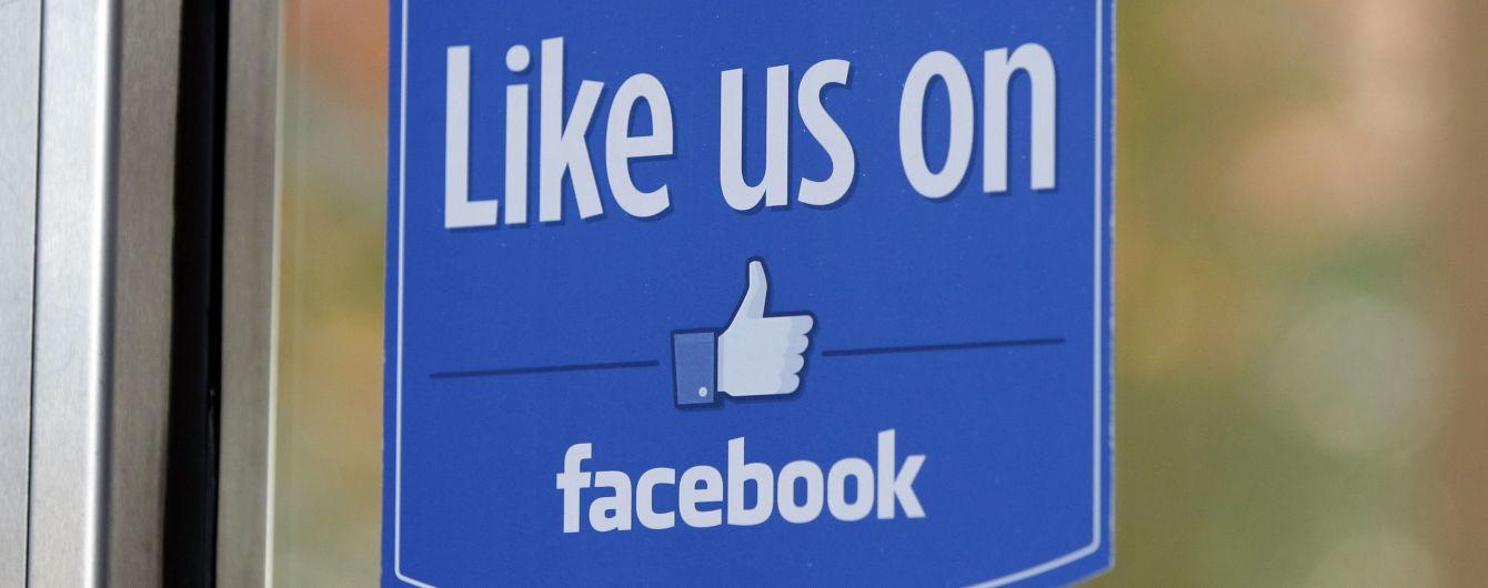 Facebook придбав стартап, який допомагає керувати комп'ютером силою думки