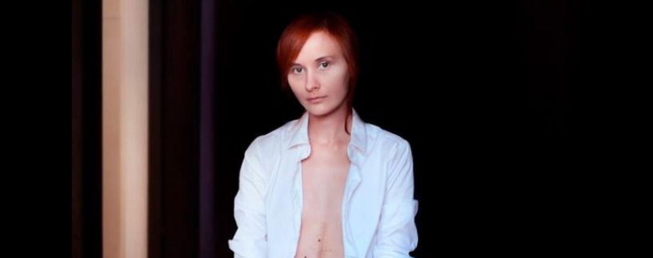 Юля просит помочь одолеть ей рак