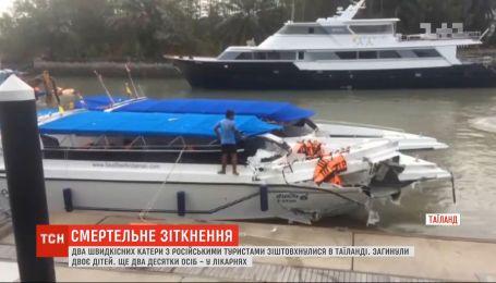 Два катера с российскими туристами столкнулись в Таиланде: погибли двое детей