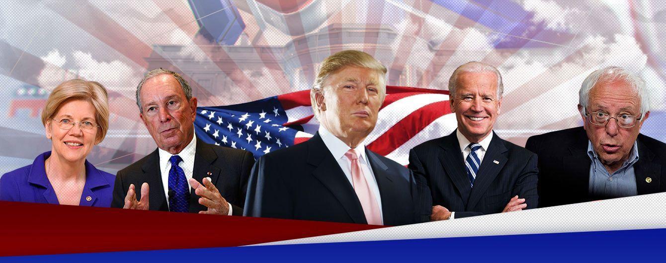 У США активно тривають передвиборчі перегони: хто змагається за крісло президента і що вони думають про Україну