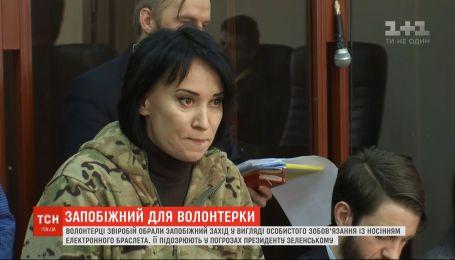 Печерський суд Києва обрав запобіжний захід волонтерці Марусі Звіробій
