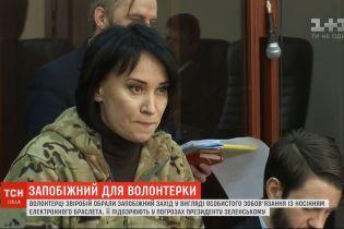 Печерский суд Киева избрал меру пресечения волонтеру Марусе Звиробий