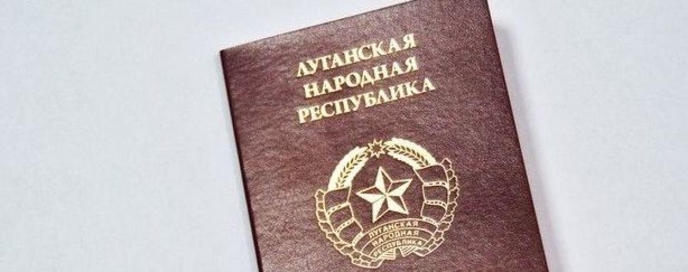 """В РФ вирішили роздавати свої паспорти жителям """"Л/ДНР"""" безкоштовно"""