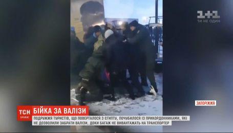 Пара пассажиров из-за чемоданов подралась с пограничниками аэропорта в Запорожье
