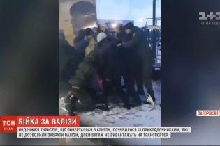 Подружжя пасажирів через валізи побилось із прикордонниками аеропорту в Запоріжжі