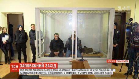 Імовірний переділ сфер впливу в Мукачеві: суд обирає запобіжний захід двом підозрюваним