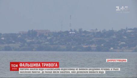 Вредных веществ нет: в Днепропетровской области осуществили повторную экспертизу воды