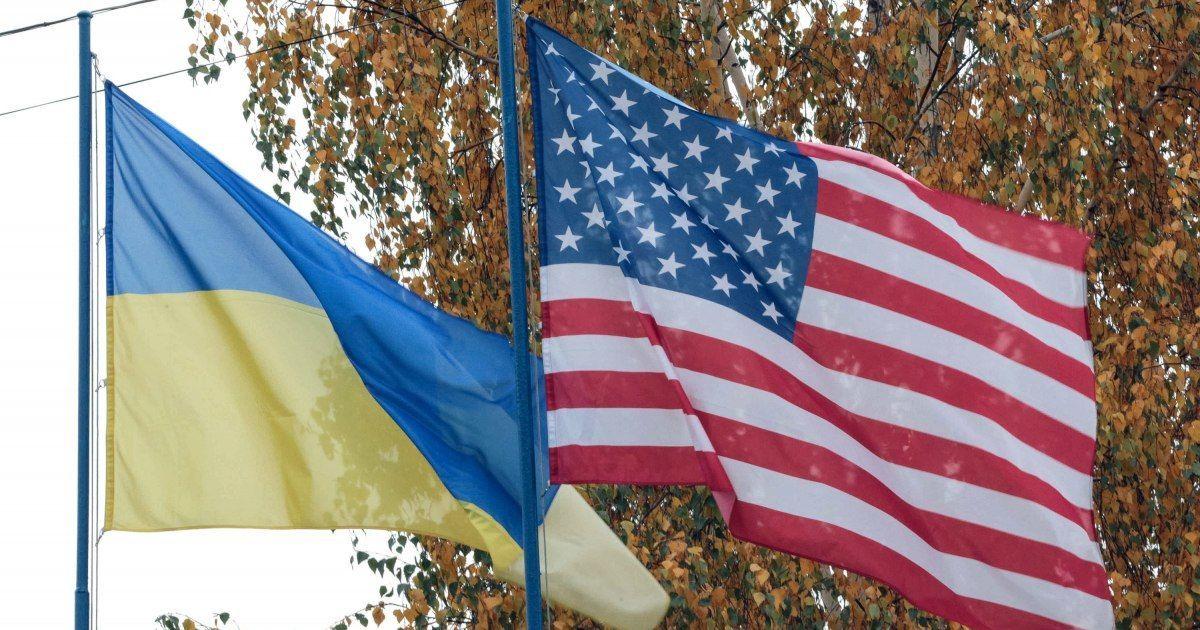 """""""Усиленные нападения на ход реформ"""": США выразили поддержку Украине после скандального решения Конституционного суда"""