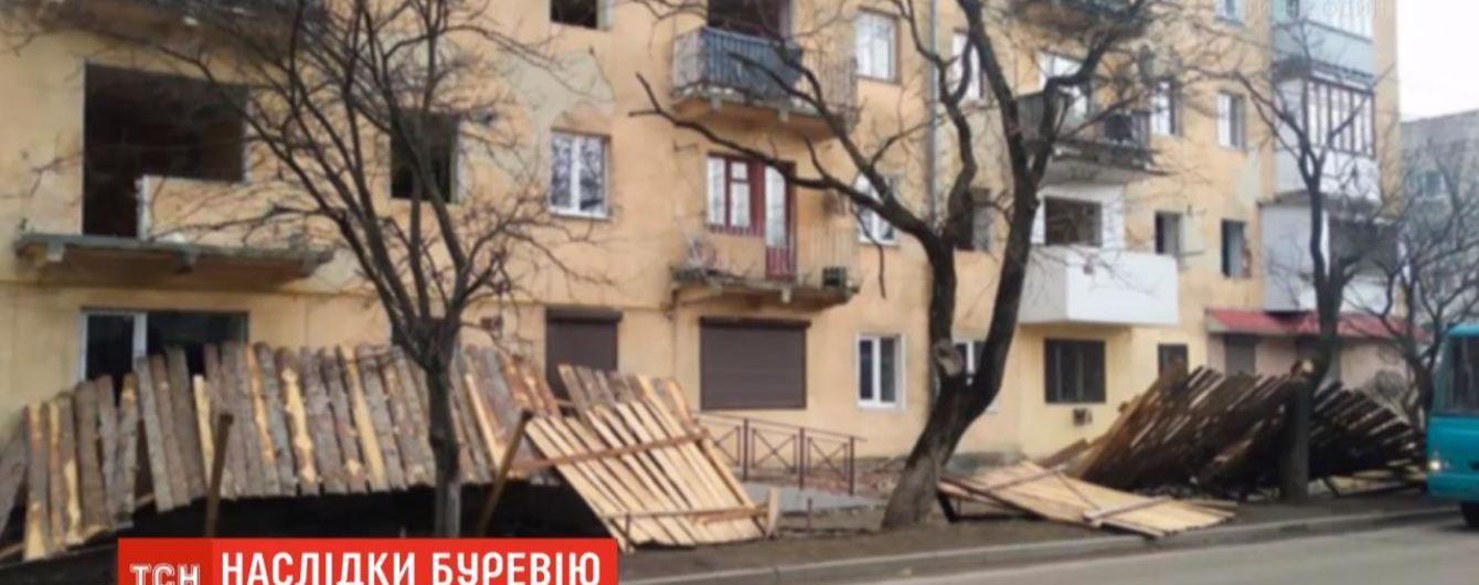 Львівську область накрила негода. Синоптики попереджають про пориви вітру і хуртовину