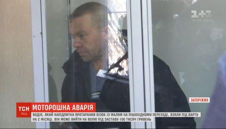 Водій, який збив візочок із немовлям, може вийти з-за ґрат за 100 тисяч гривень