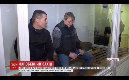 Стрілянина у Мукачеві: суд обрав запобіжний захід двом підозрюваним