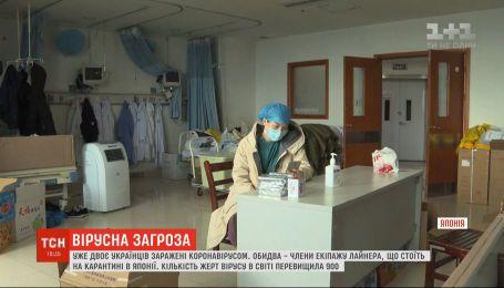 В Киевской области готовят карантинные центры для эвакуированных из Китая украинцев