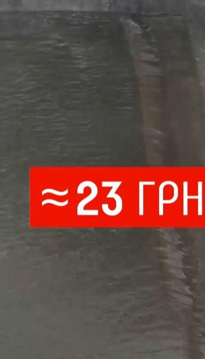 Чому зростають тарифи на воду та як вони змінюються залежно від регіону України