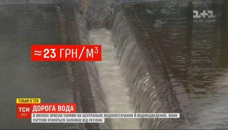 Почему растут тарифы на воду и как они меняются в зависимости от региона Украины