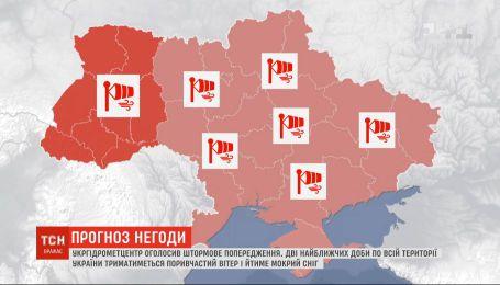 Европейский циклон дошел до Украины: больше всего страдают западные регионы