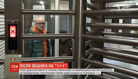 """Журналіста """"Секретних матеріалів"""" Євгена Куксіна 5 годин допитувала СБУ"""