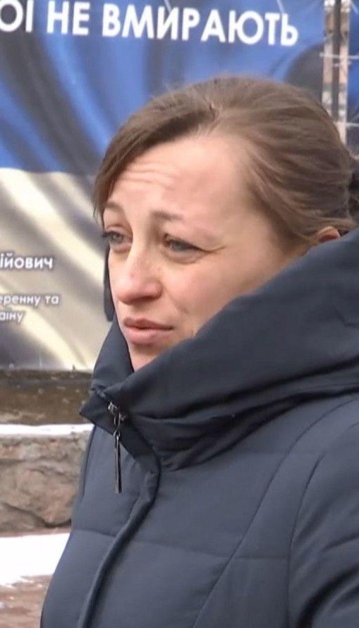 Удова чи шахрайка: прокуратура вважає, що жінка незаконно отримала компенсацію за смерть бійця