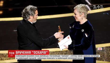 """""""Оскар"""" за найкращу чоловічу роль отримав Хоакін Фенікс за гру у стрічці """"Джокер"""""""