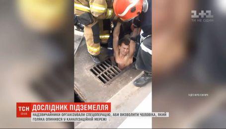 Голый в канализации: в Киеве вытащили из подземных коммуникаций мужчину