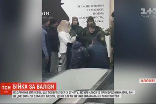 Лопнуло терпение: пара пассажиров устроила драку за чемоданы с пограничниками