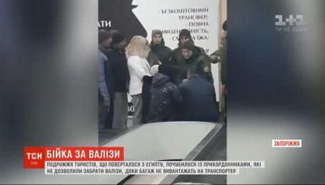 Увірвався терпець: подружжя пасажирів вчинили бійку за валізи із прикордонниками