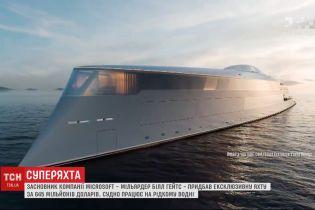 Миллиардер Билл Гейтс приобрел эксклюзивную экологическую яхту с изысканным дизайном