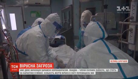 Евакуацію українців із китайського Уханя відкладають до 12 лютого
