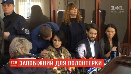 Печерський суд став на сторону прокурорів під час обрання запобіжного заходу Марусі Звіробій