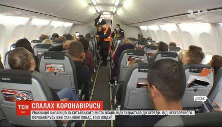 Літак для евакуації українців, які перебувають у китайському місті Ухань, вилетить 12 лютого