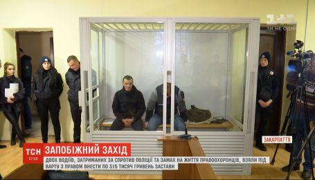Водії, яких затримали на в'їзді у Закарпаття після стрілянини у Мукачеві, можуть вийти на волю