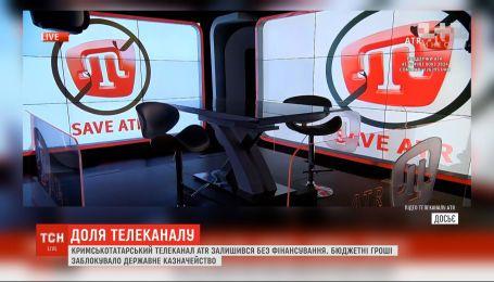 Крымскотатарский телеканал ATR остался без финансирования