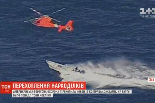 Американська поліція перехопила човен із контрабандистами в Тихому океані
