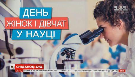 Самые известные украинские женщины-ученые: кто они
