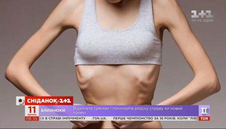 Смертельна анорексія: як розпізнати перші симптоми хвороби