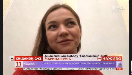 Як Марина Круть готується до фіналу Нацвідбору на Євробачення 2020 – пряме включення
