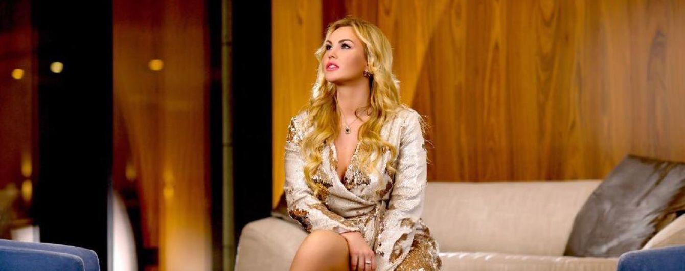 Співачку Камалію пограбували у Києві