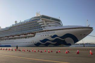 Із лайнера Diamond Princess, який був на карантині через коронавірус, евакуювали всіх пасажирів і членів екіпажу