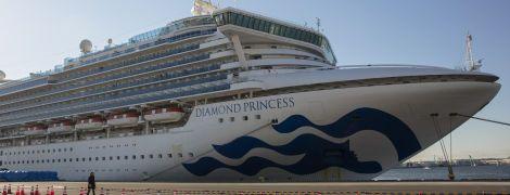 Українці відмовилися від евакуації з охопленого коронавірусом лайнера Diamond Princess