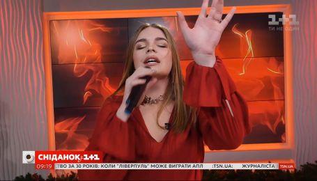 """Элина Иващенко с песней """"Get up and Go"""" в студи """"Сніданку з 1+1"""""""