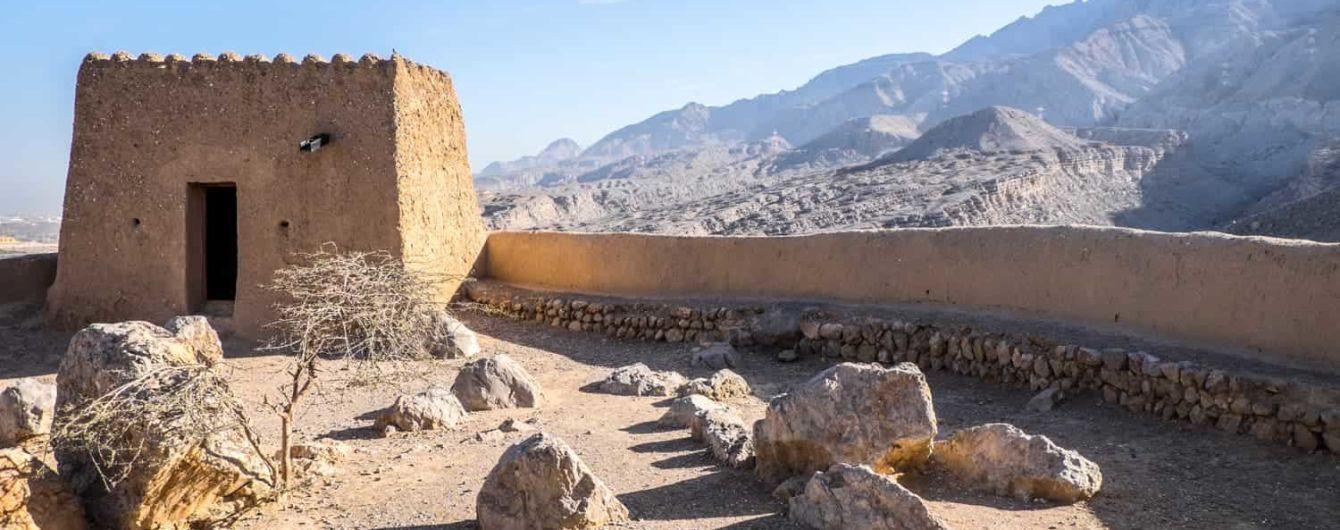 В ОАЭ для туристов откроют исторический форт XVIII века