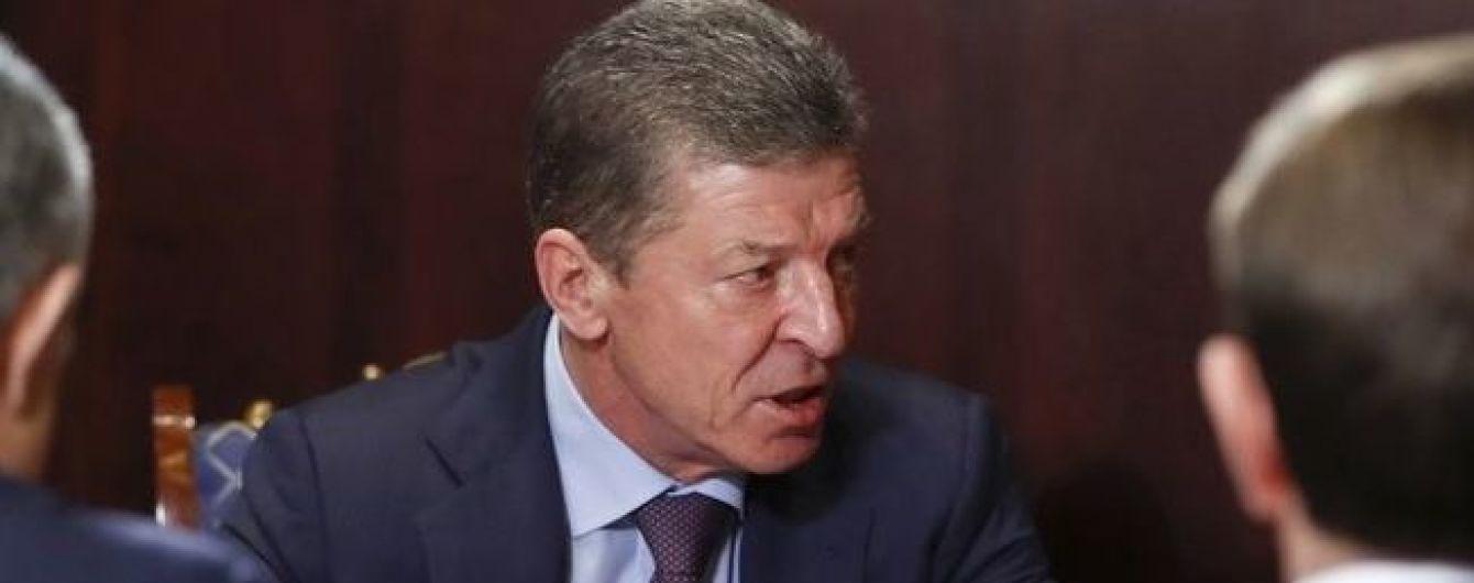 """У Кремлі підтвердили, що кураторство """"українською темою"""" передали Козаку"""