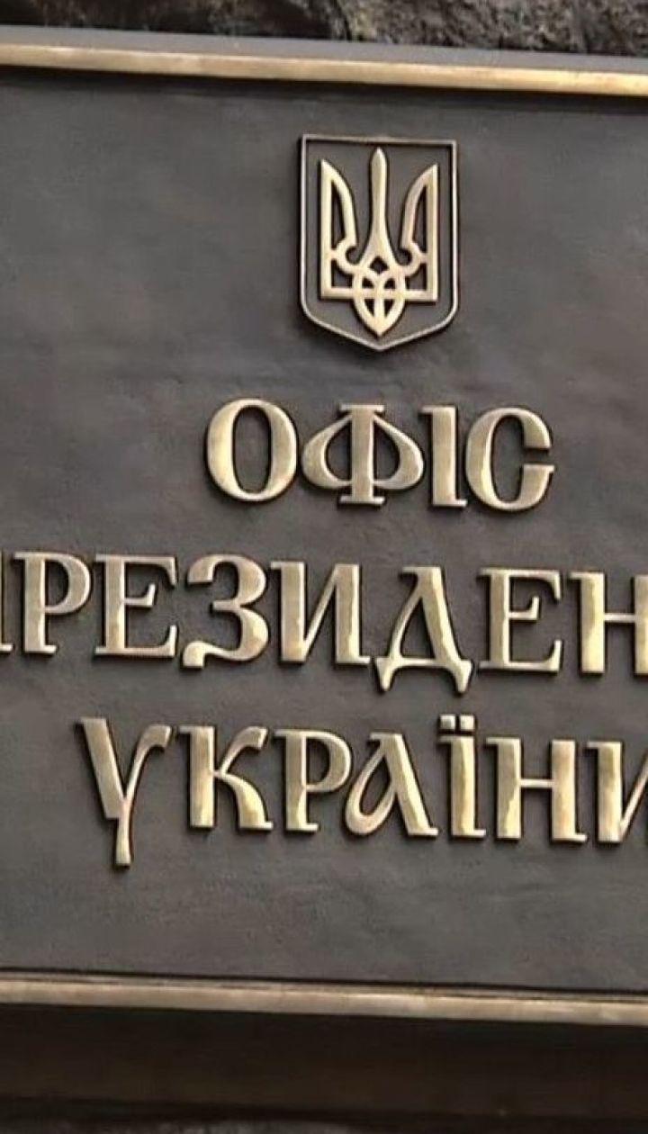 Зеленський звільнив Богдана з посади голови Офісу президента