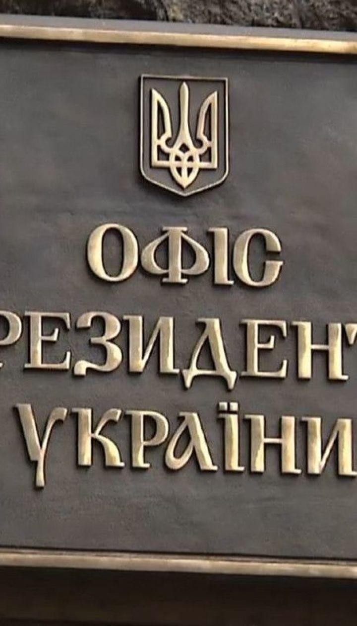 Зеленский уволил Богдана с должности главы Офиса президента