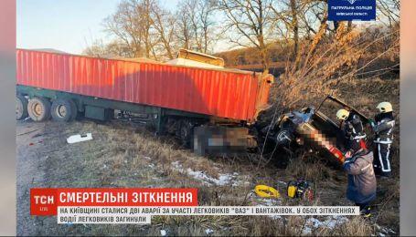 Дві смертельні аварії за участю легковиків ВАЗ та вантажівок сталися у Київській області