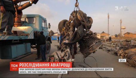 """Секретаря СНБО Алексея Данилова пригласили в Иран расследовать катастрофу украинского """"Боинга"""""""