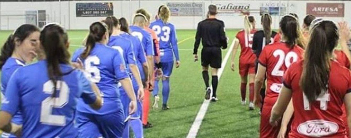 В Испании арбитр угрожал футболисткам во время матча и назвал их игру дерьмом