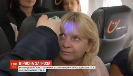 Эвакуацию украинцев из охваченного коронавирусом Китая отменили