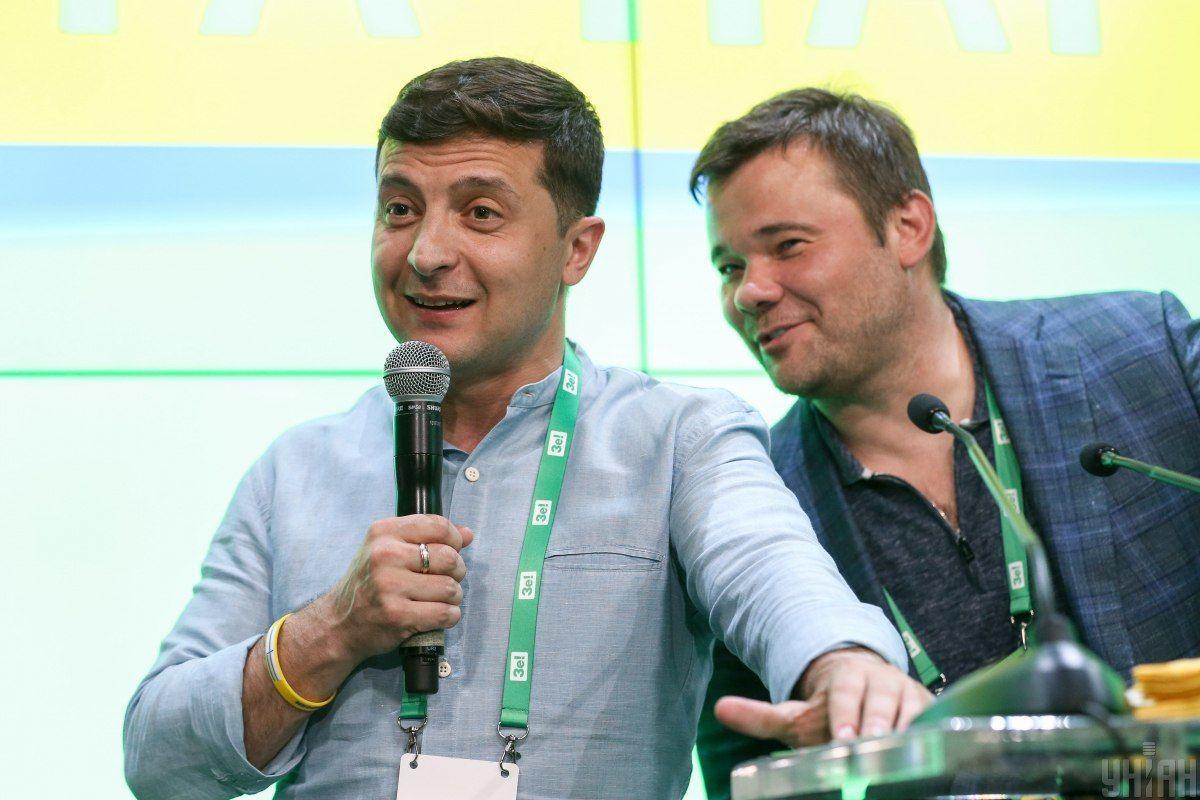 Андрій Богдан та Зеленський
