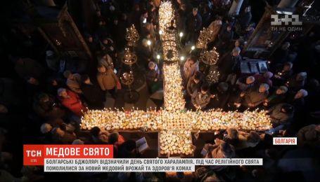 Болгарские пчеловоды отметили день святого Харалампия